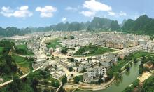 天等县全景