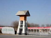 长阳体育公园