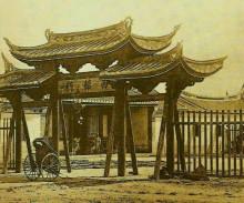 清代的台湾社会