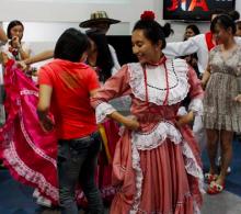 哥伦比亚舞蹈