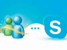 Skype替代MSN