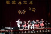流行手风琴乐团