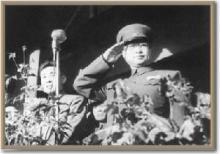 胡志明战役