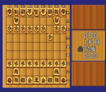 加藤123九段將棋