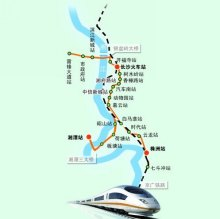 湘潭火车站改扩建