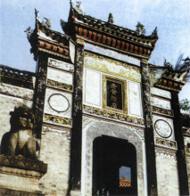 黄陵庙近景