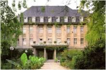德国威斯巴登心理治疗学院