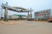 赣县工业园区管理委员会