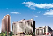 北京京西酒店