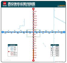 Xi'an subway route map