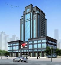 东城国际商务中心效果图