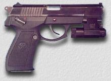 92式手枪