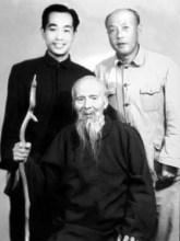 许麟庐、李苦禅(后右)、齐白石