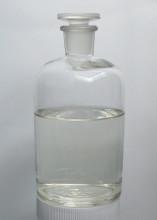 质量分数为70%的硝酸