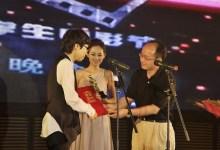 第二届中国襄阳大学生电影节