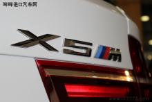 美规宝马X5 M版
