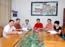 衡阳市第三中学照片