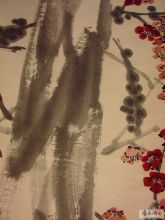 齐白石艺术展