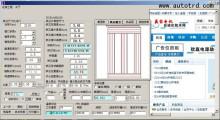 三相干式变压器设计软件