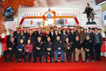纪念巾帼英雄花木兰共和国将军书画展开幕