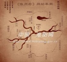 陈州府地图