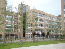 四川省青川第一高级中学