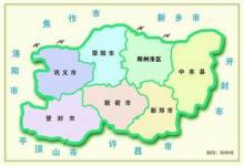 郑州行政区划图