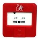 火灾报警系统按钮