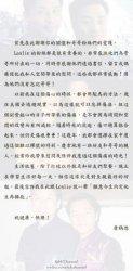 我的哥哥作文_书信作文写给哥哥的信 -学路网-学习路上 有我相伴
