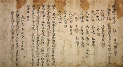 渤海国(698年—926年)是东亚古代历史上的一个以靺鞨族为主体的政权