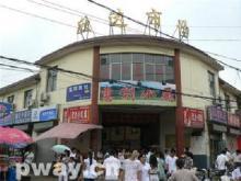 杭州红灯区一条街在哪