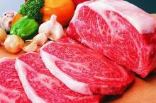1黑猪肉的意境为最佳鲜红色,24h肉色v猪肉3.17,ph值为6.28,保水力73.西红柿牛腩菜名颜色图片