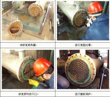 高分子材料对冷凝器做保护涂层