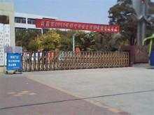 解放前,学校几经迁址,分合,更名,到1950年10月,定名为河南省许昌高级图片