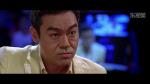《扑克王》刘青云