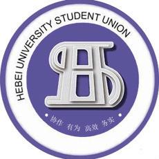 办公室是服务学生会的核心办事机构,是连接学生会各部室的枢纽.图片
