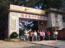 广西梧州财经学校图片