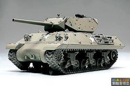 它由m10a1拆除炮塔并装了空气压缩机改装成的,成员6人,重量25t,用来图片