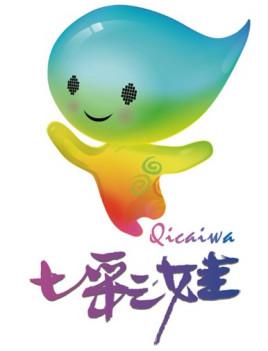 """[1] 济南以泉著名,""""七彩娃""""以代表泉的水滴为原型,微笑的表情图片"""