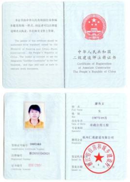 广东省执业资格中心_广东省建设执业资格注册中心官方网站考试信