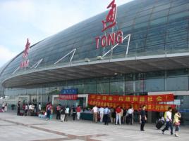 南通火车站