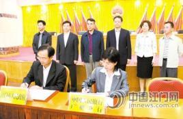 广东省企业信用信息收集公规定