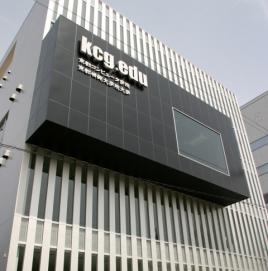 日本大学院