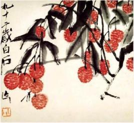中国美术图册图片