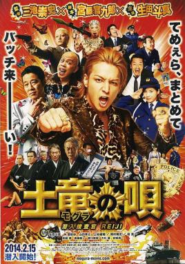 新宿黑社会电影完整版