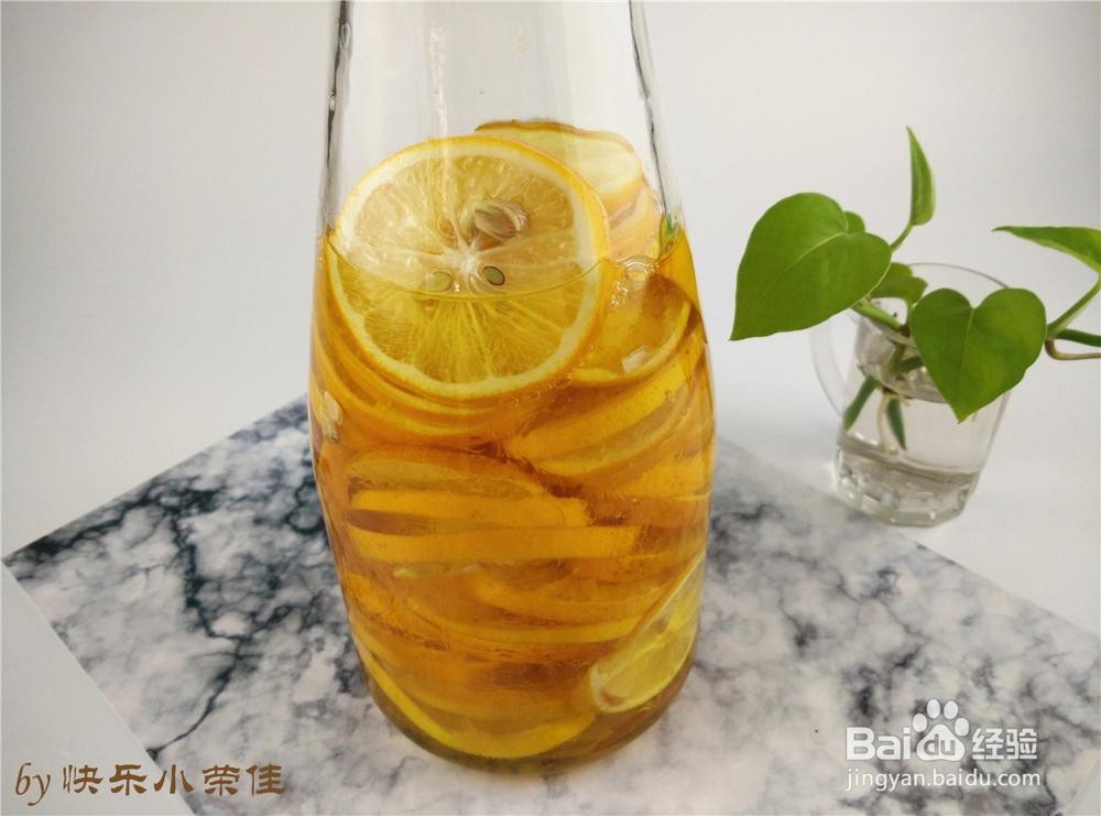 赵薇蜂蜜柠檬水做法,真的很好喝!