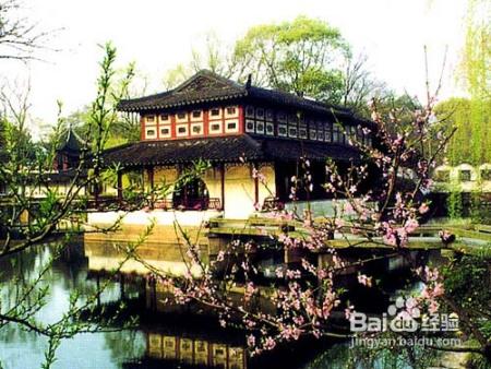 苏州园林旅游