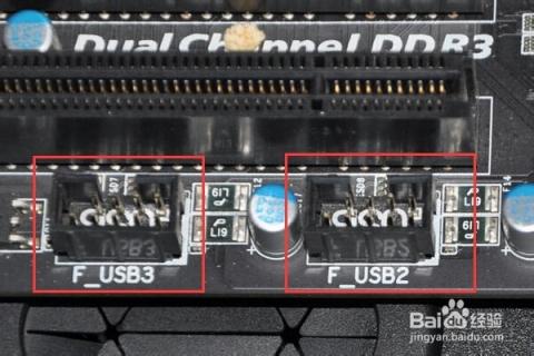 技嘉主板机箱前置面板接法 跳线图片