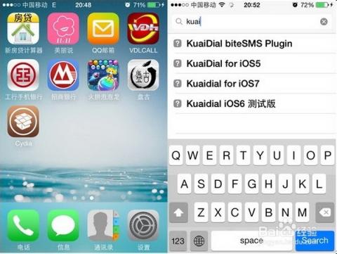苹果手机怎样设置来电提醒,就是别人打电话没接到,怎样设置短信提醒图片