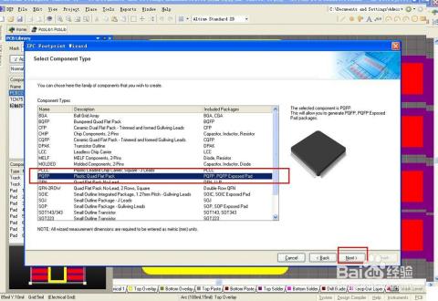 第四步:根据类型书要求封装选择的规格教程rhino芯片网盘图片